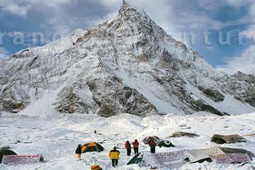 GASHERBRUM I EXPEDITION