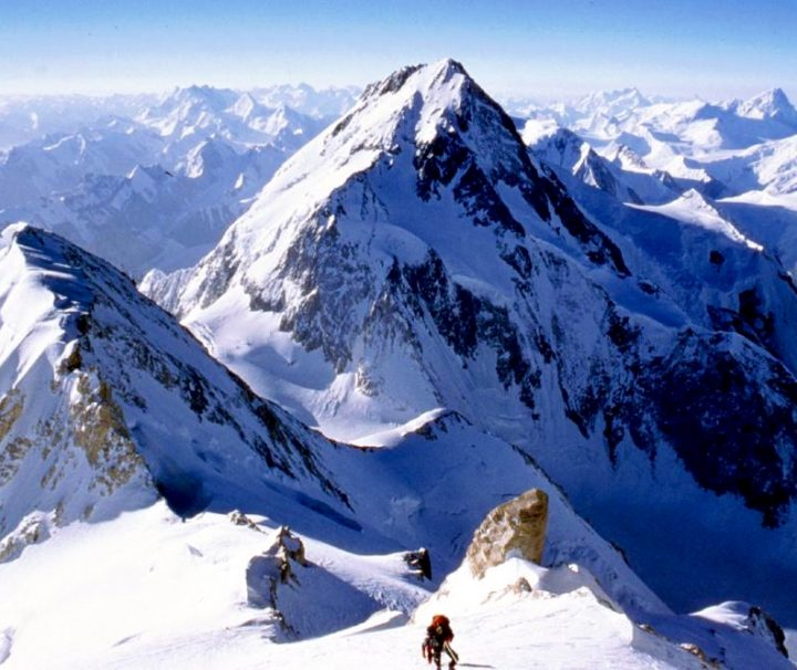 GASHERBRUM II EXPEDITION